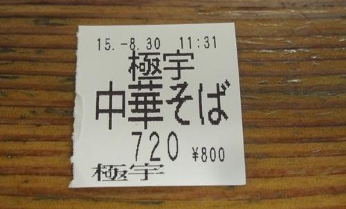 CIMG5900.jpg